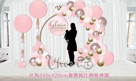 時尚氣球佈置套餐C_D.jpg