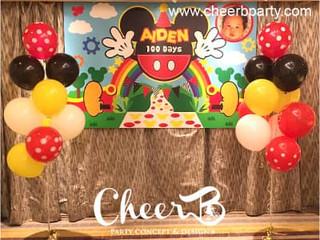Micky birthday banner.jpg