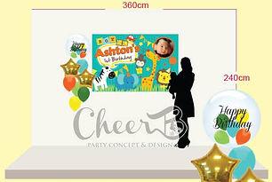 生日會海報+水晶氣球.jpg