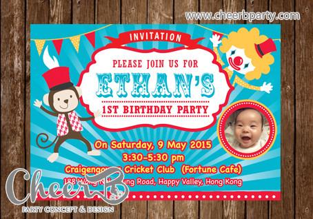1st birthday invitation card.jpg