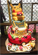 pokamon生日蛋糕.jpg