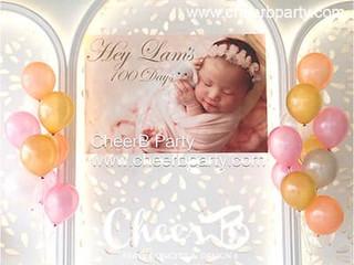 baby shower poster.jpg