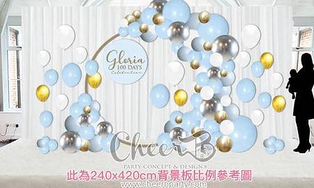 時尚氣球佈置套餐C_A.jpg