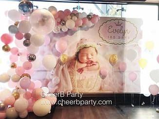 派對時尚氣球佈置套餐.jpeg