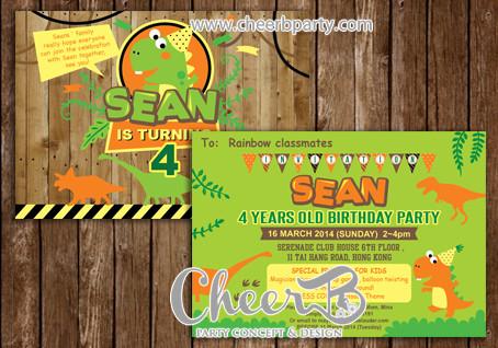 兒童生日派對印刷邀請卡.jpg