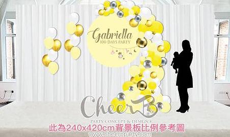時尚氣球展板佈置套餐A_A.jpg