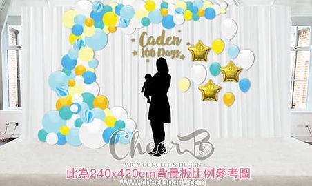 時尚氣球佈置套餐B_A.jpg
