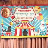 百日宴banner.png