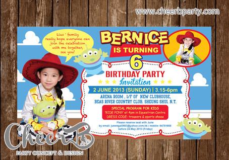 6歲兒童生日會邀請卡.jpg