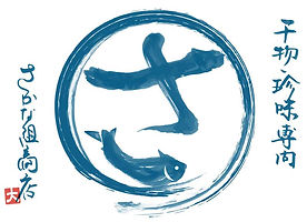 logo_190814.jpg