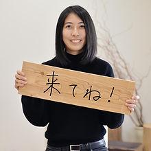 img-saitou01b.jpg