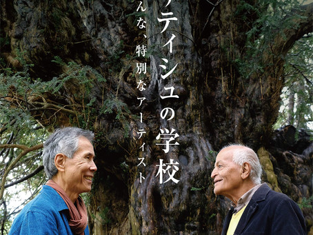 『サティシュの学校』上映会 11/30土