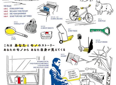 4/28(土)〜30(月)開催「トランジション西宮シアターGW映画祭」