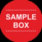 IBS 2019 SAMPLE BOX.png