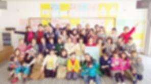 未来を創る学校top_.jpg