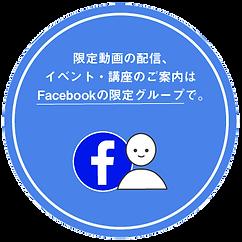 miratsuku-touroku3.png