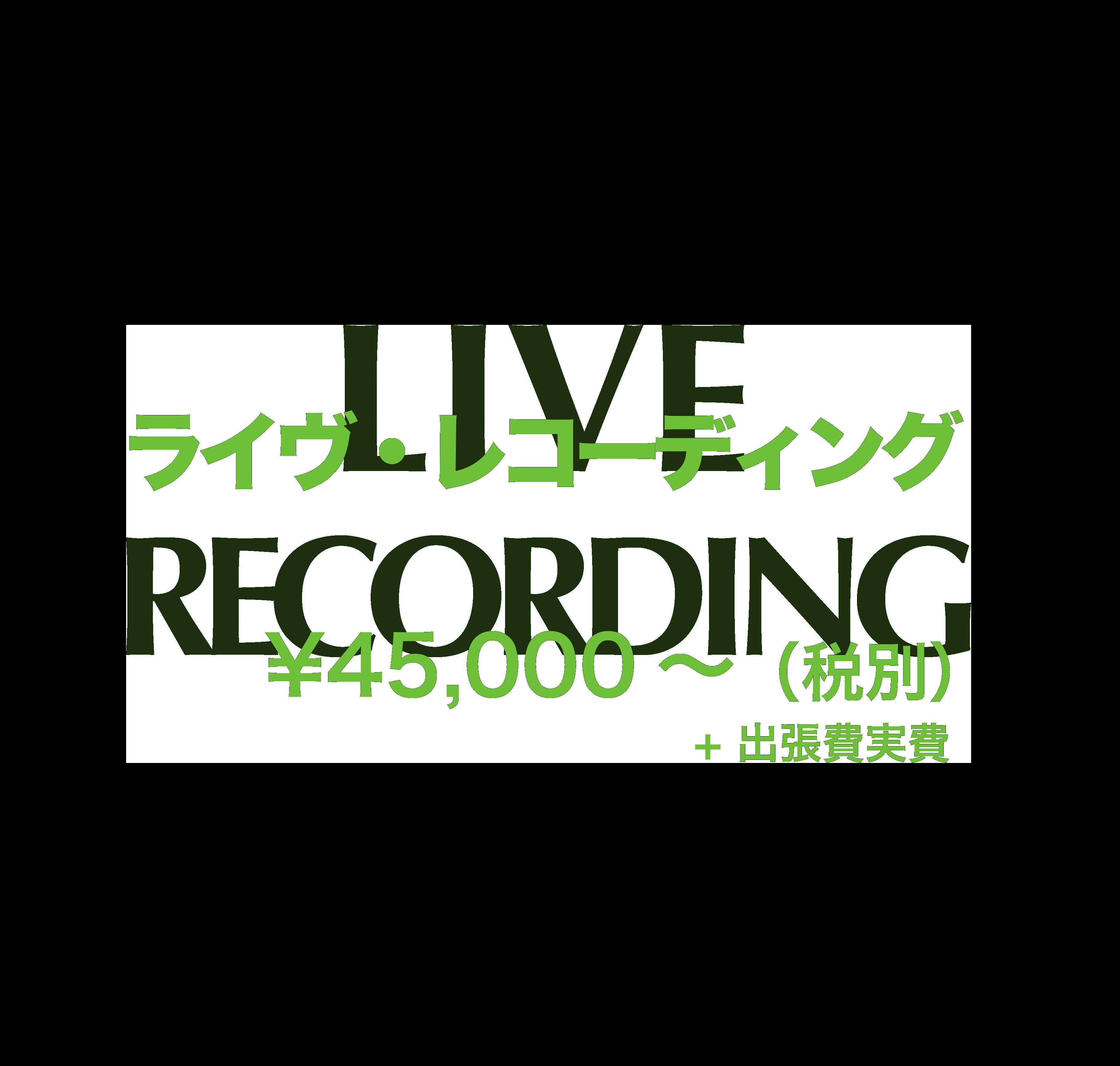 3_LIVE