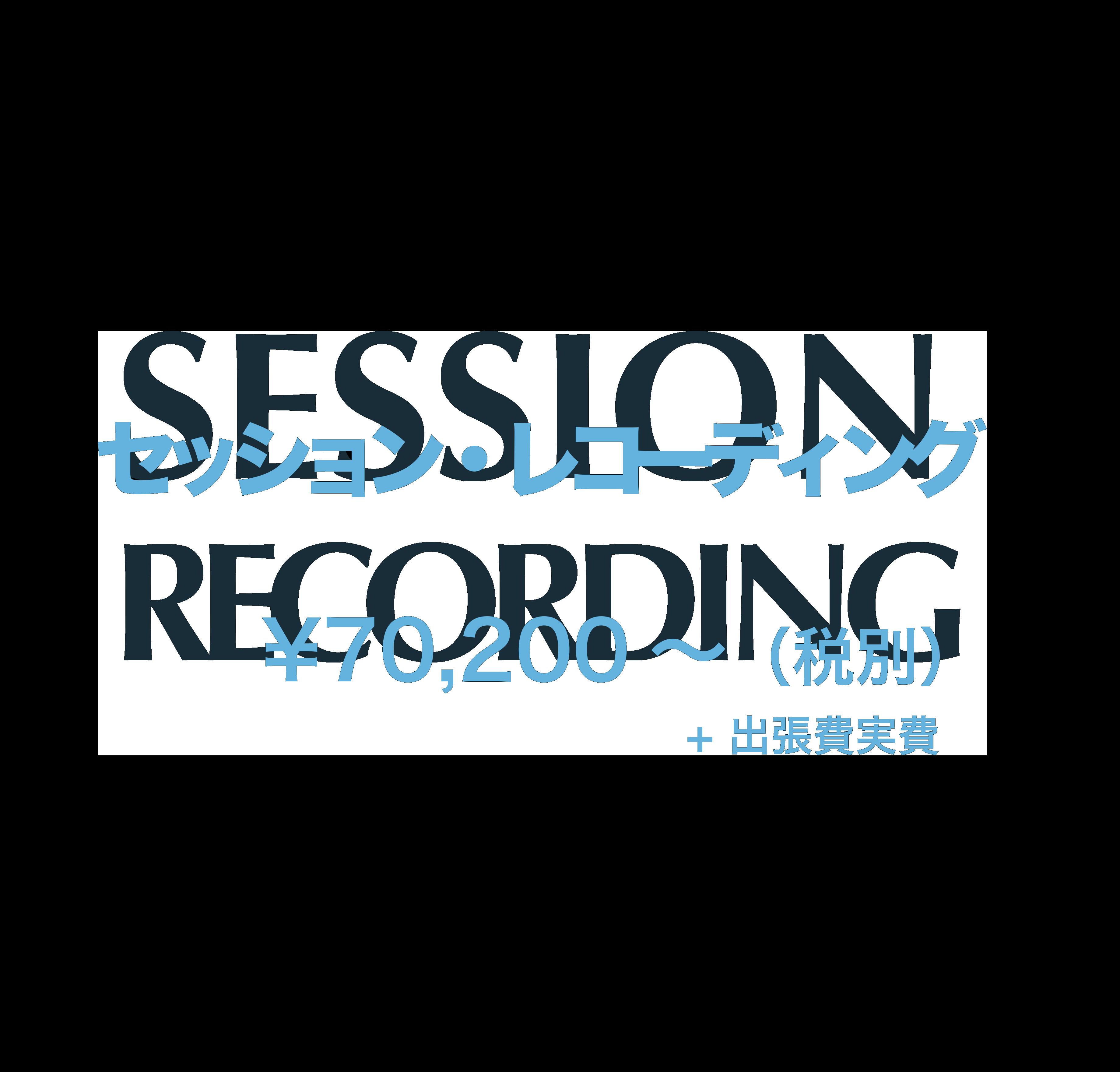2_SESSION