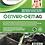Thumbnail: Enviro-Chem AG Desodoriserend middel voor septische putten 20L