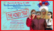 HT postcard new date.jpg