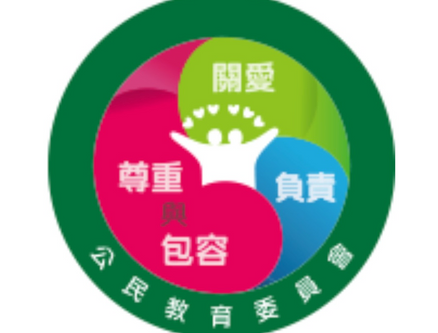 The Co-operation Scheme with District Councils 十八區公民教育活動資助計劃
