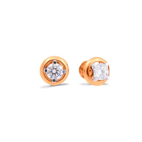 Ballone Stud Diamond Earrings