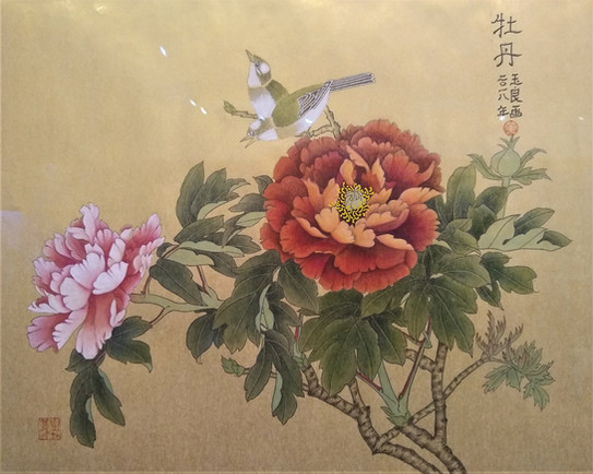 Peony and a Pair of Chinese Bulbul