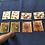 Thumbnail: Butterfly Art Pack