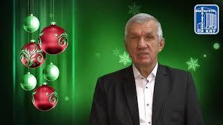 Новорічне привітання декана будівельного факультету Астахова В.І.