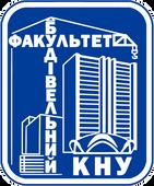Logo_BF_3_4800.png