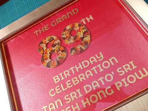 Grand Birthday Custom Box Card 盛大生日禮物