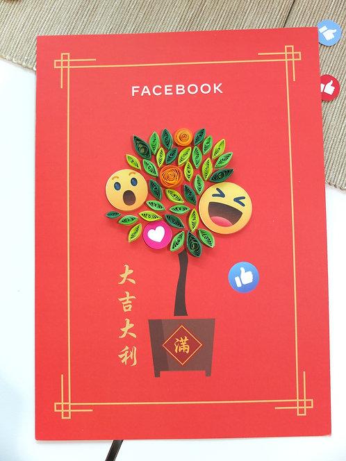 Emoji CNY Cards