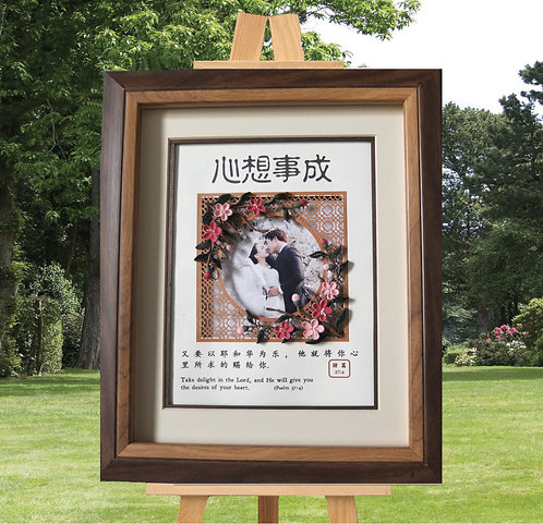 Oriental Blossoms