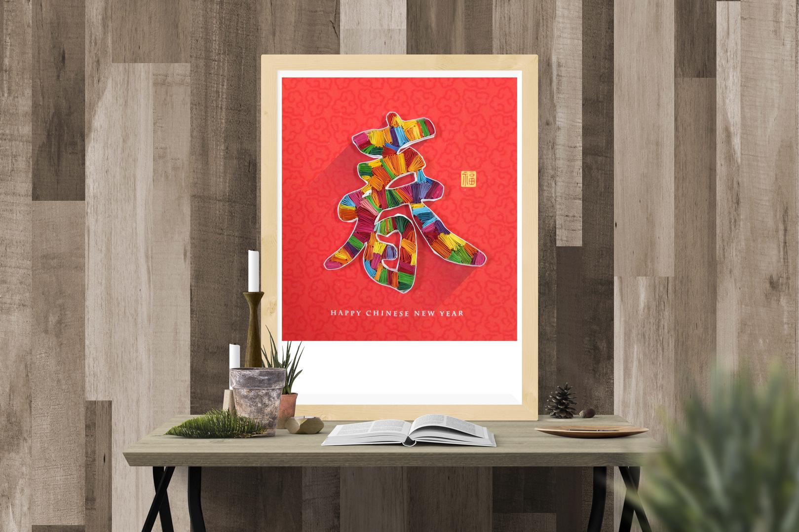 poster-mockup-2853856.png