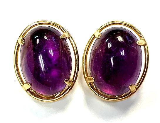 Gump's Amethyst Cabochon Clip Earrings