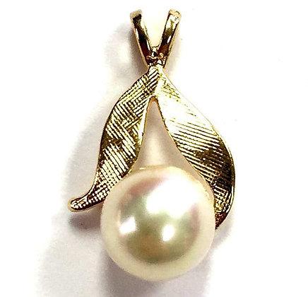 Pearl Textured Leaf Pendant