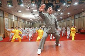 Taichichuan estilo Chen