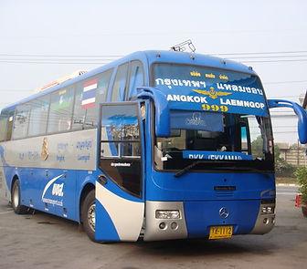 Ekkamai bus station