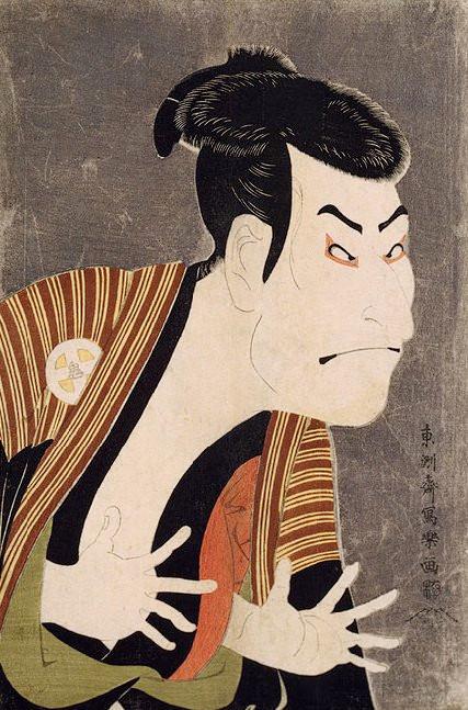 Oniji Ōtani III (aka. Nakazō Nakamura II) as Edobee