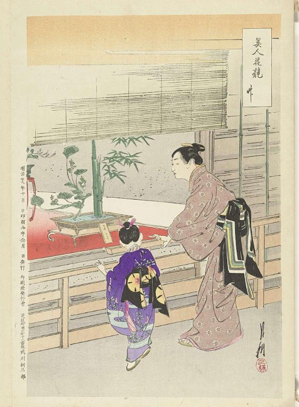 Ikebana tentoonstelling