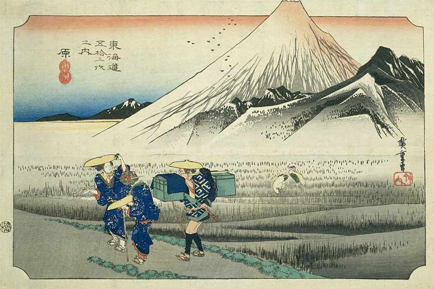 Hara on the Tokaido, ukiyo-e prints by Hiroshige