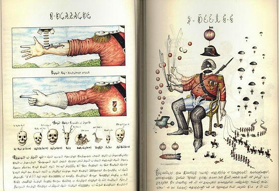 Codex Seraphimanus New Release