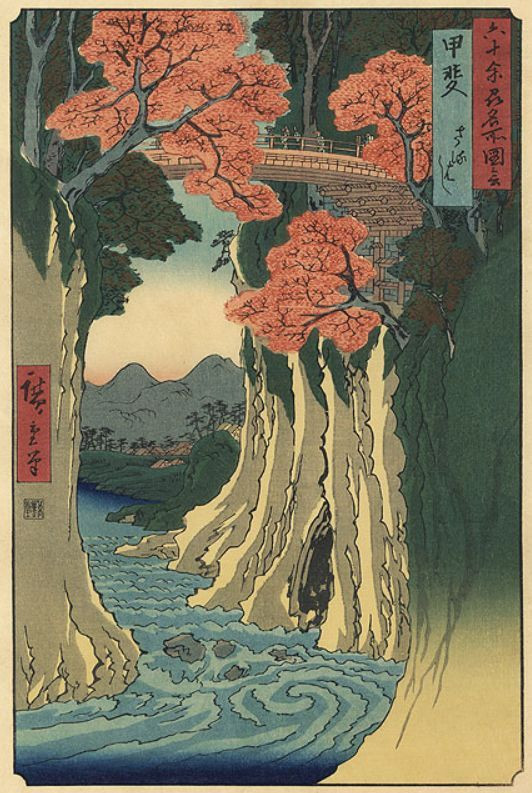 """""""The Monkey Bridge"""" is an 1855 print from Ando Horoshige's """"60 Odd Provinces"""" collection"""