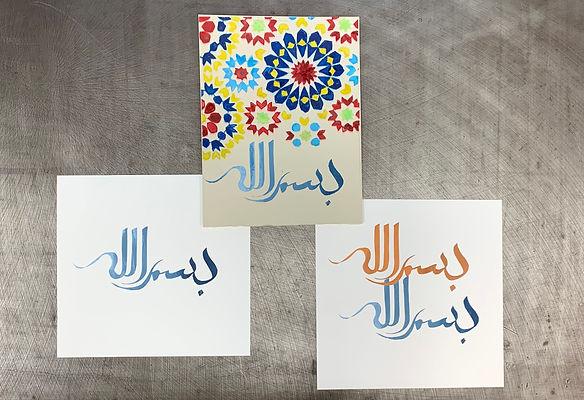 Calligraphy Watercolor Silkscreen.jpg