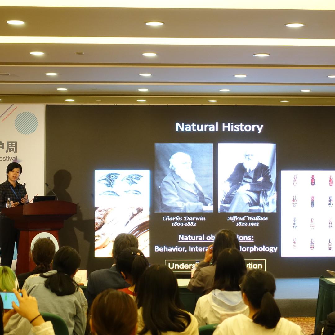 Invited Speaker at Shanghai International Nature Festival