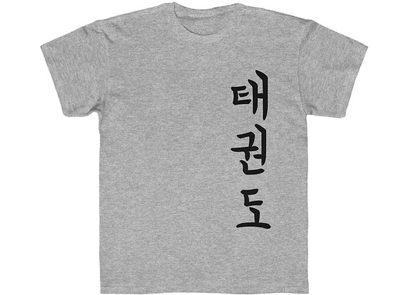 Victory TKD Student- Hangul *Child Size*