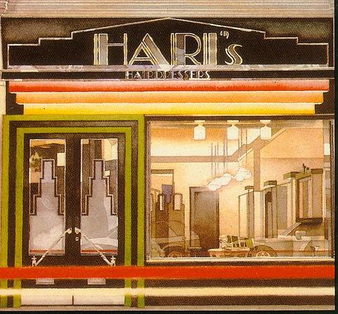 Haris-1984.jpg