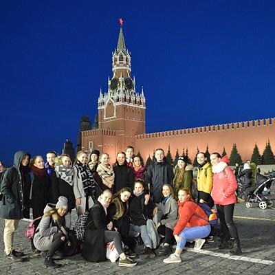 Москва, «Folk of Dance»