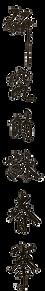 scritta-WCKSD-ideogrammi-1 (sinistra).png