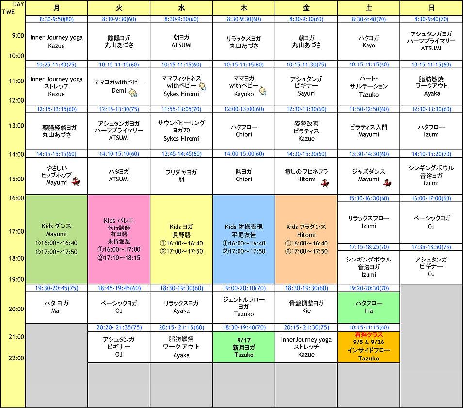 Sep.schedule_2020.駅前サザンビーチ店-2.jpg